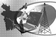 তথ্যপ্রযুক্তির বিনিয়োগকারীরা হারালেন ৩০০ কোটি টাকা