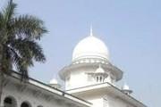 ভার্চুয়ালে দুদিন আপিল বিভাগ চালানোর সিদ্ধান্ত