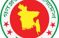 দেশে আমিরাতের আরও বড় বিনিয়োগ প্রত্যাশা প্রধানমন্ত্রীর