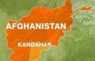 আফগানিস্তানকে কঠিন শর্তে ঋণ দেওয়ার প্রতিশ্রুতি