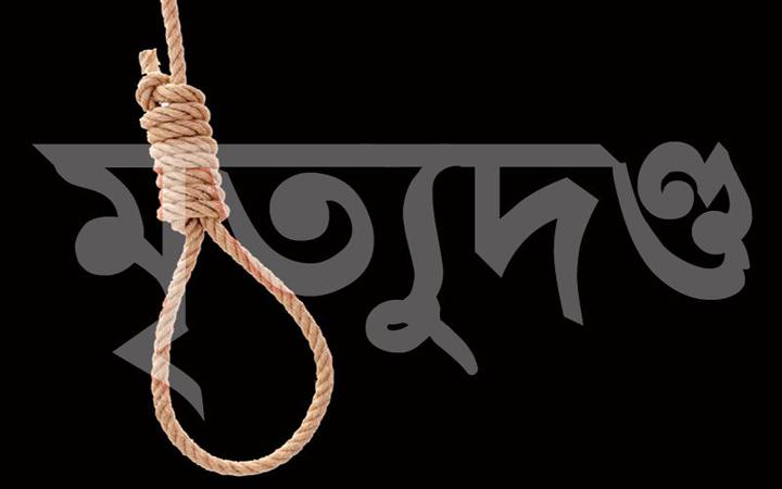 ব্রুনাইয়ে নবীজি-কে নিয়ে কটাক্ষ করলে মৃত্যুদণ্ড