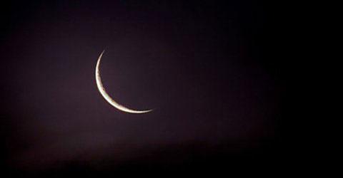 মাহে শা'বান মাসের চাঁদ দেখা গেলেও ইসলামী ফাউন্ডেশন বিষয়টি গুরুত্ব দিচ্ছেনা - আনজুমানে রু'ইয়াতে হিলাল মজলিস