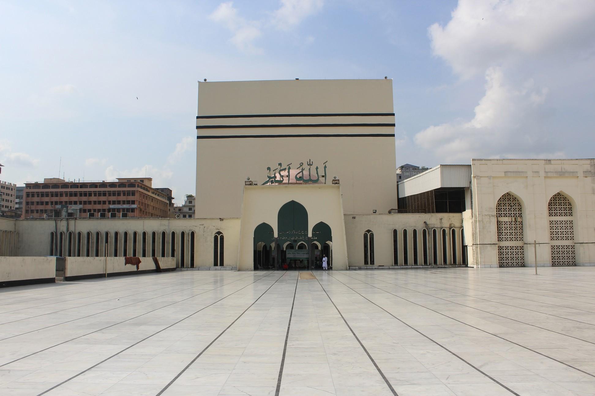 পবিত্র আখেরি চাহার শোম্বা উপলক্ষে মিলাদ মাহফিল জাতীয় মসজিদে