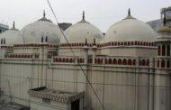 রাজধানীর সুপ্রাচীন বেগমবাজার মসজিদ